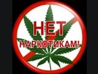 В Башкортостане полицейскими задержан мужчина по подозрению в хранении и сбыте марихуаны