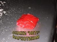 В Уфе изъята особо крупная партия наркотиков