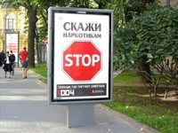 Полицейскими Белебеевского района перекрыт канал сбыта наркотических средств