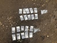 В Уфе полицейскими задержан оптовый курьер-закладчик наркотиков