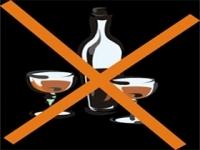 Полицейские Гафурийского района выявили факт нелегальной продажи алкоголя местной жительницей